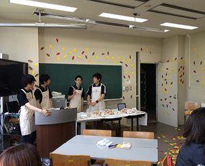 gakusei_R.jpg