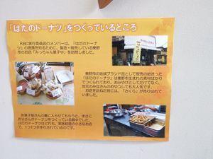 sakusei2_R.jpg